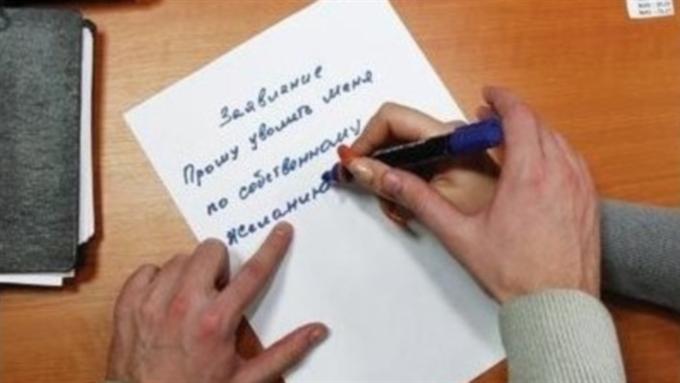 Нотариальное согласие на покупку квартиры супруга